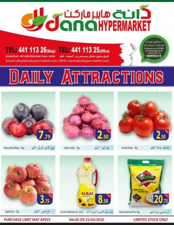 Dana Hypermarket Daily Attractions 23 April 2020