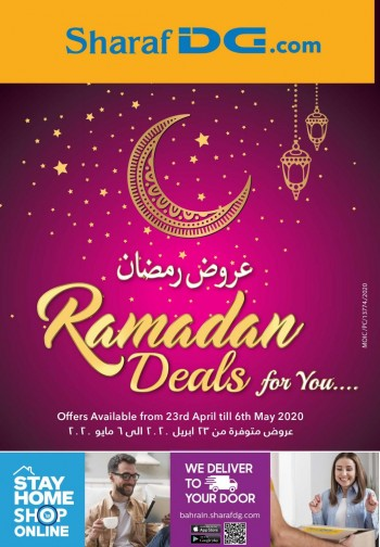 Sharaf DG Ramadan Kareem Offers