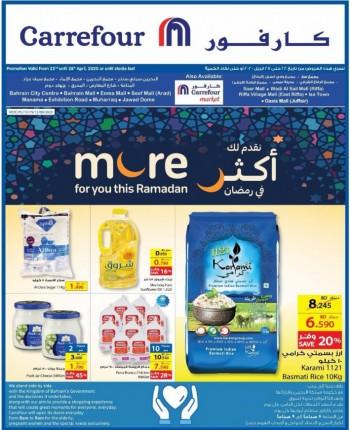 Carrefour Hypermarket Ramadan Offers