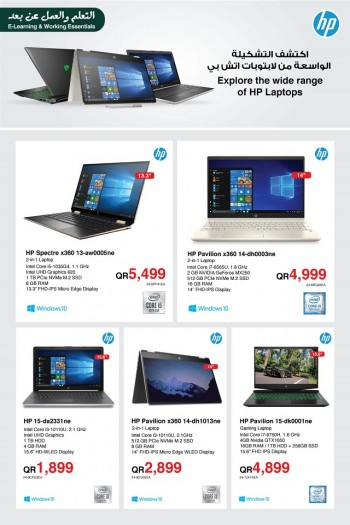 Jarir Bookstore HP Laptops Great Prices Offers