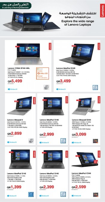 Jarir Bookstore Lenovo Laptops Great Prices Offers