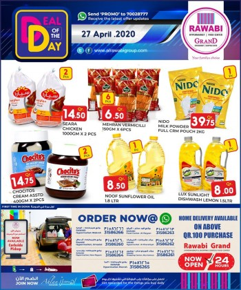 Rawabi Hypermarket Rawabi Hypermarket Deal Of The Day 27 April 2020
