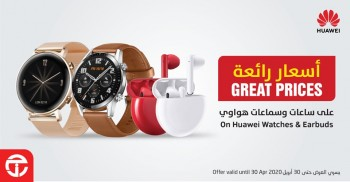 Jarir Bookstore  Huawei Watches Great Prices Offers