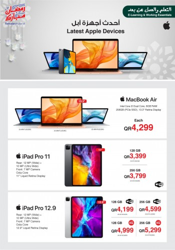 Jarir Bookstore Latest Apple Devices Offers