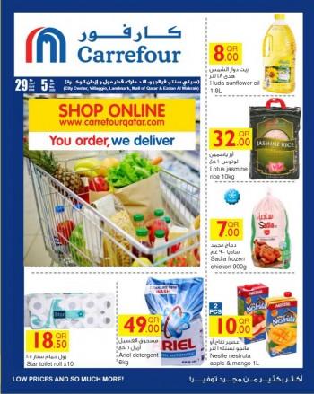 Carrefour Carrefour Hypermarket Ramadan Offers