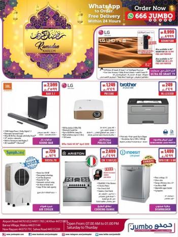 Jumbo Electronics Ramadan Kareem Offers
