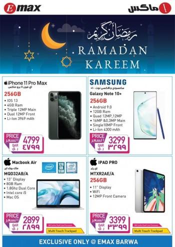 Emax Barwa Ramadan Kareem Offers