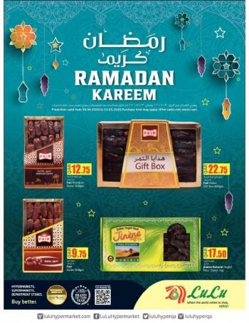 Lulu Lulu Hypermarket Ramadan Kareem Best Offers