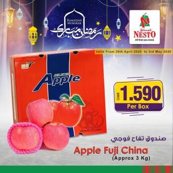 Nesto Hypermarket Ramadan Offers