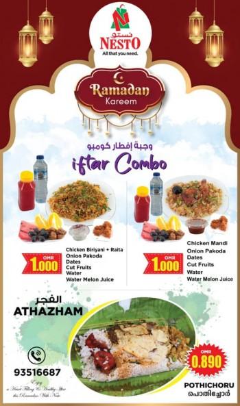 Nesto Hypermarket Iftar Combo Offers