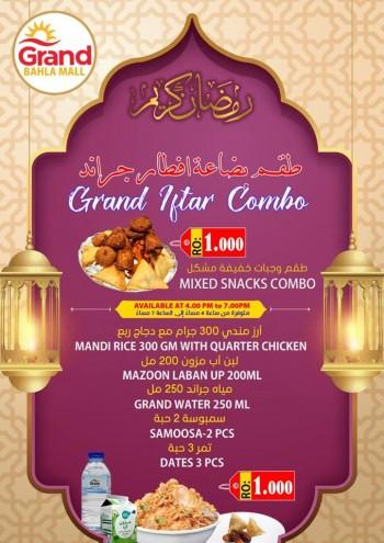 Grand Hypermarket Iftar Combo Offers