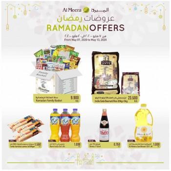 Al Meera Hypermarket Ramadan Offers