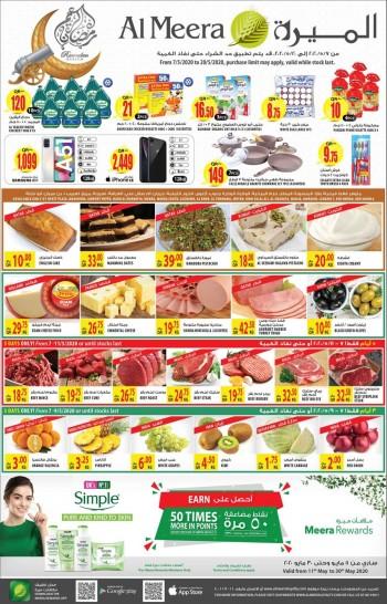 Al Meera Ramadan Best Offers