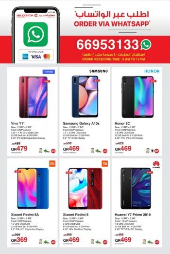 Jarir Bookstore Smartphones Below QR 499 Offers
