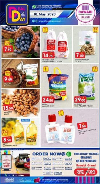 Rawabi Hypermarket Rawabi Hypermarket Deal Of The Day 10 May 2020