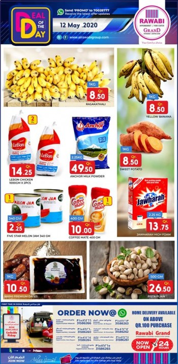 Rawabi Hypermarket Rawabi Hypermarket Deal Of The Day 12 May 2020