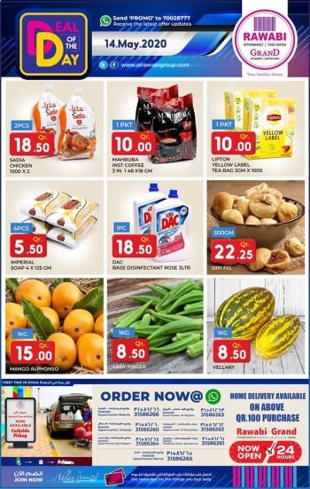 Rawabi Hypermarket Rawabi Hypermarket Deal Of The Day 14 May 2020