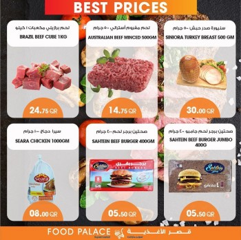 Food Palace Supermarket Ramadan Best Prices