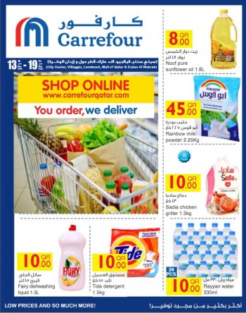 Carrefour Hypermarket Best Ramadan Offers