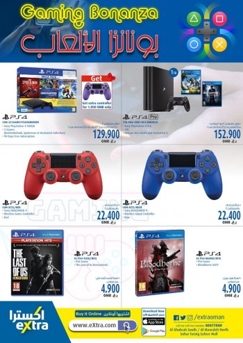 Extra Stores Gaming Bonanza Offers