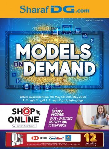 Sharaf DG Models On Demand Offers
