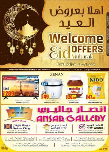 Ansar Gallery Ansar Gallery Eid Mubarak Offers
