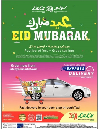 Lulu Lulu Eid Mubarak Offers