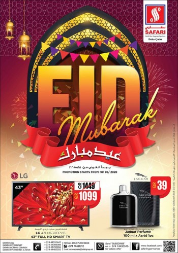 Safari Hypermarket Eid Mubarak Offers