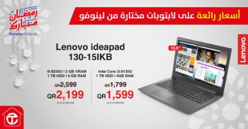 Jarir Bookstore Lenovo Ideapad Offers
