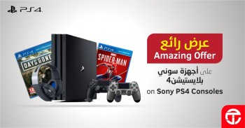 Sony PS4 Consoles & Accessories Offers