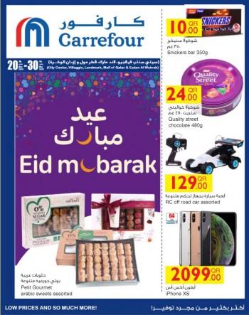 Carrefour Carrefour Hypermarket EID Mubarak Offers