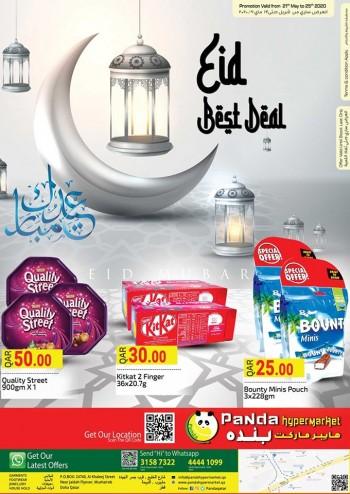 Panda Hypermarket EID Mubarak Offers