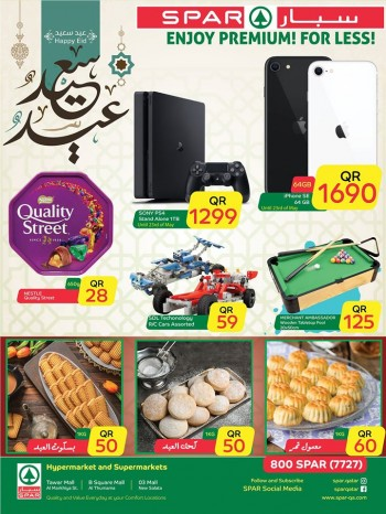SPAR Spar Hypermarket EID Mubarak Offers