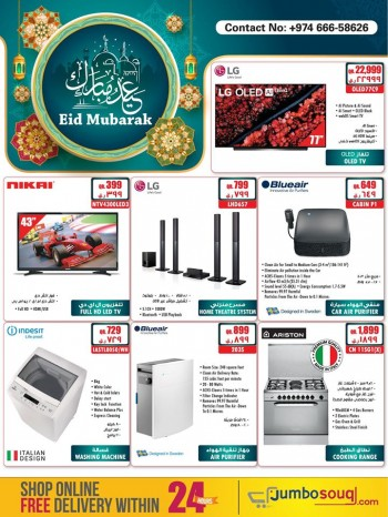 Jumbo Electronics EID Mubarak Offers