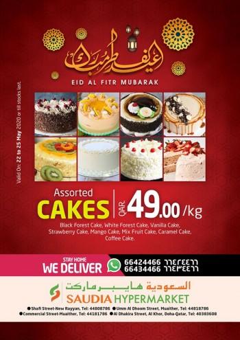 Saudia Hypermarket Saudia Hypermarket EID Mubarak Offers