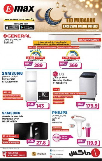 Emax EID Online Offers