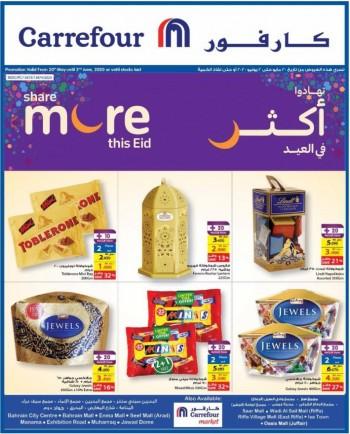 Carrefour EID Mubarak Offers