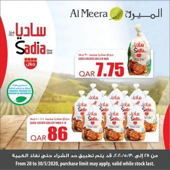 Al Meera Special Offers