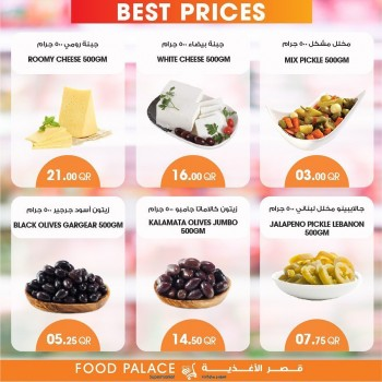 Food Palace Supermarket Weekend Best Prices