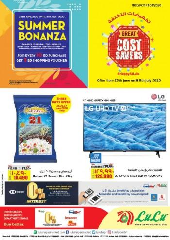 Lulu Lulu Hypermarket Great Cost Savers