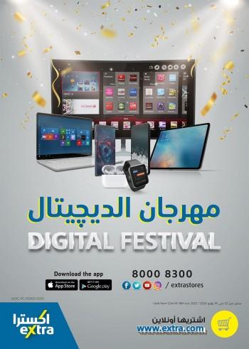 Extra Stores Extra Stores Digital Festival