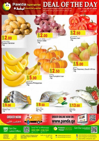 Panda Hypermarket Deal Of The Day 06 July 2020