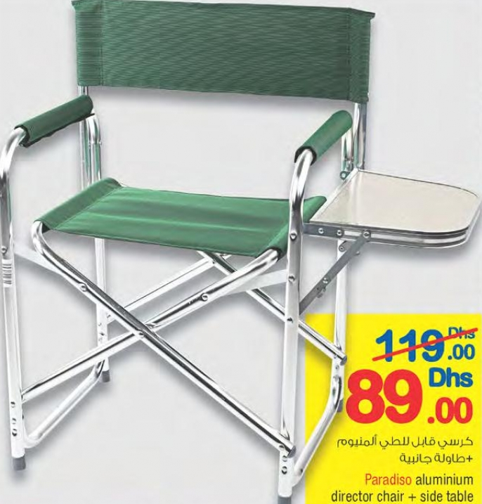 Paradiso Aluminium Director Chair Side Table Carrefour Offers