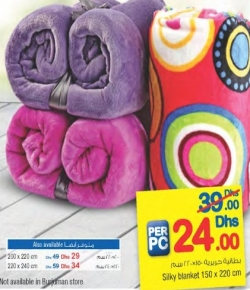 Silky blanket 150x220cm carrefour offers for Mobilia qatar