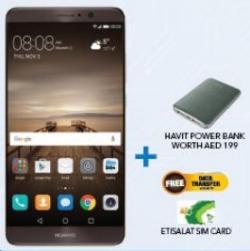 Eurostar Tablet Ansar Mall Offers