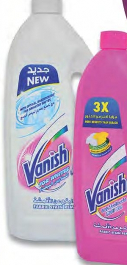 vanish stain remover 900ml white 900ml carrefour offers