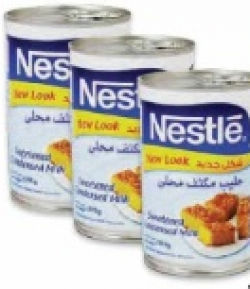 condenssed milk in the uae Get listings of condensed milk, condensed milk suppliers, manufacturers, dealers, traders and exporters browse condensed milk price, specification, ratings and.