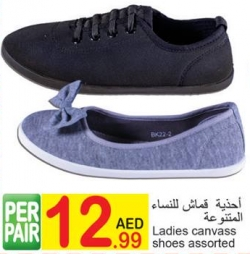 canvas shoes assorted green house offers
