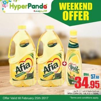 Hyperpanda Weekend Offers