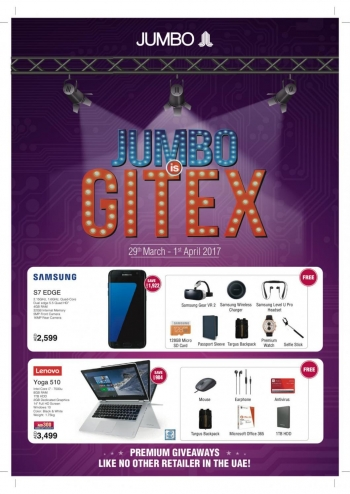 Jumbo Electronics Gitex Offers